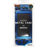 RL-SWALCBL [Nintendo Switch 用 アルミニウムケース ブルー]