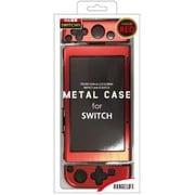 RL-SWALCRD [Nintendo Switch 用 アルミニウムケース レッド]
