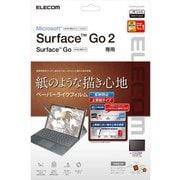 TB-MSG20FLAPL [Surface Go 2 用 保護フィルム/ペーパーライク/反射防止/上質紙タイプ]