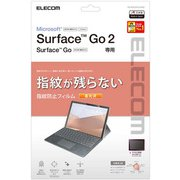 TB-MSG20FLFANG [Surface Go 2 用 保護フィルム/防指紋/光沢]