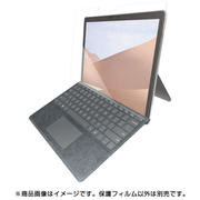 TB-MSG20FLGG [Surface Go 2 用 保護フィルム/リアルガラス/0.33mm]