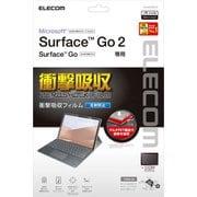 TB-MSG20FLP [Surface Go 2 用 保護フィルム/衝撃吸収/反射防止]