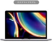 Apple MacBook Pro Touch Bar 13インチ 第10世代 Intel プロセッサ カスタマイズモデル(CTO)