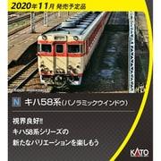 10-1600 [Nゲージ キハ58系 パノラミックウインドウ 4両セット]
