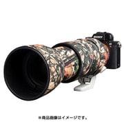 イージーカバー レンズオーク ソニー FE100-400mmF4.5-5.6GM OSS用 フォレストカモフラージュ