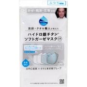 マスク  ふつうサイズ グレー ハイドロ銀チタン ソフトガーゼマスク 立体タイプ 1枚入