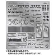 NE24017 レーシングシリーズ 三菱 ランサー ターボ 用 ディテールアップパーツ [1/24スケール ディティールアップパーツ]