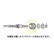 Y33S90200 [駆動体ユニット]