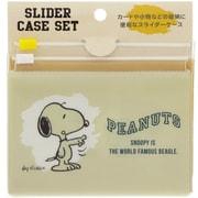 S2105748 PEANUTS(ピーナッツ) スライダーケースセット カラーセレクション ホワイト&イエロー [キャラクターグッズ]