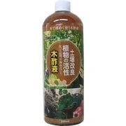 木酢液 1L