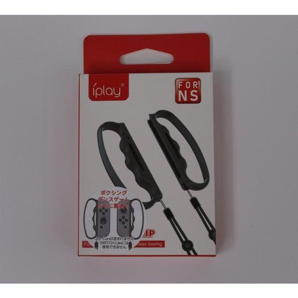SWA-05 [Nintendo Switch Joy-Con用 フィットボクシング グリップアタッチメント グレー]