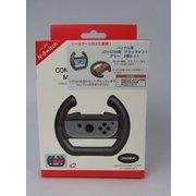 SWA-09 [Nintendo Switch Joy-Con用 ハンドル型 アタッチメント グレー 2個セット]