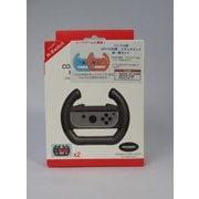 SWA-10 [Nintendo Switch Joy-Con用 ハンドル型 アタッチメント 赤・青 2個セット]