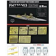 FLYFH770003 日本海軍 戦艦 金剛 1944 エッチングパーツセット フジミ 42017用 [1/700スケール エッチングパーツ]