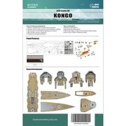 FLYW35005 WWII 日本海軍 戦艦 金剛 1944木製甲板シート アオシマ 04117用 [1/350スケール ディティールアップパーツ]