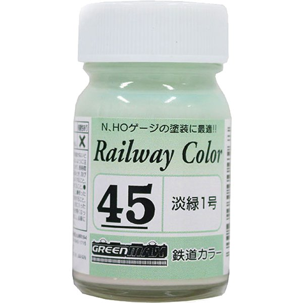C-45 [淡緑1号]