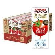 カゴメ トマトジュース プレミアム 食塩無添加 195ml×24本入り