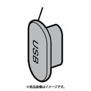 500553701 [NW-ZX500シリーズ用 USB Type-C端子キャップ ブラック]