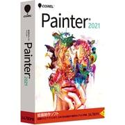 Corel Painter 2021 for Windows