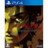 名作RPGがHDリマスターで蘇る!「真・女神転生3 NOCTURNE HD REMASTER」好評販売中