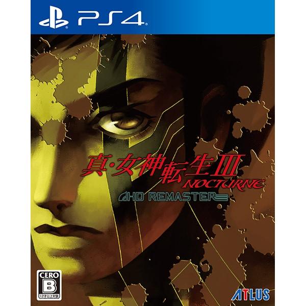 真・女神転生III NOCTURNE HD REMASTER 限定版 [PS4ソフト]