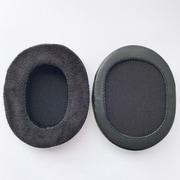 EPZ-MDR7506-CHB [SONY MDR-CD900ST/ audio-technica ATH-Mシリーズ 用 デコニチョイス・ハイブリッド・イヤーパッド]