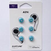 ADVETFUFAPPS-BLU [EARTUNE FIDELITY UF-A Blue S AirPods Pro専用 フォームイヤーチップ ブルー Sサイズ 3ペア]