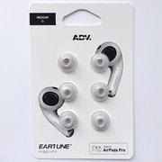 ADVETFUFAPPM-GRY [EARTUNE FIDELITY UF-A Gray M AirPods Pro専用 フォームイヤーチップ グレー Mサイズ 3ペア]
