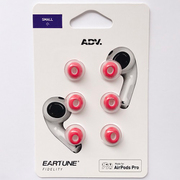 ADVETFUFAPPS-PNK [EARTUNE FIDELITY UF-A Pink S AirPods Pro専用 フォームイヤーチップ ホットピンク Sサイズ 3ペア]