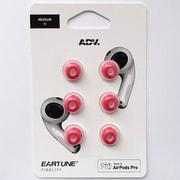 ADVETFUFAPPM-PNK [EARTUNE FIDELITY UF-A Pink M AirPods Pro専用 フォームイヤーチップ ホットピンク Mサイズ 3ペア]