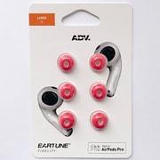 ADVETFUFAPPL-PNK [EARTUNE FIDELITY UF-A Pink L AirPods Pro専用 フォームイヤーチップ ホットピンク Lサイズ 3ペア]