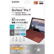 TB-MSP7FLHYA [Surface Pro 7/Surface Pro 6/Surface Pro(2017年モデル) 用 保護フィルム 抗菌・抗ウイルス]