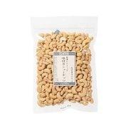 00334501 富澤のスナック 味付カシューナッツ(ロースト) 400g