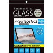 TBF-SFG20GS [Surface Go 2/Surface Go 用 液晶保護ガラス 光沢/指紋防止]