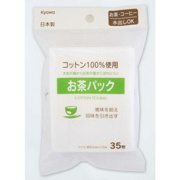 55-213 [お茶パック コットン35枚]