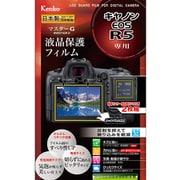 KLPM-CEOSR5 [マスターG 液晶保護フィルム キヤノン EOS R5用]