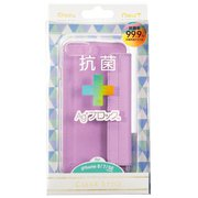 i33DNWG11 [iPhone SE(第2世代)/8/7 4.7インチ用 NEWT クリアスタイルケース パープルクリア]