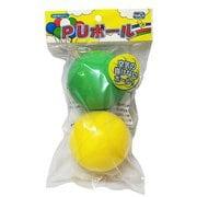 LPFS-5756 [PUカラーボール 2P]