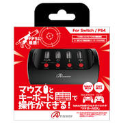 ANS-SW111 [Nintendo Switch / Play Station 4 用 マウス&キーボード コンバーター ツナガールDX]