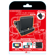 ANS-SW108 [Nintendo Switch / Nintendo Switch Lite 用 USBハブスタンド Pocket]
