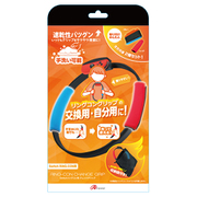 ANS-SW106 [Nintendo Switch 用 リングコン チェンジグリップ]