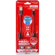 ANS-SW109 [Nintendo Switch / Nintendo Switch Lite 用 カールコード TYPE-C]