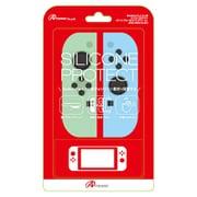 ANS-SW014LBG [Nintendo Switch 用 Joy-Con シリコンプロテクト ライトブルー&ライトグリーン]