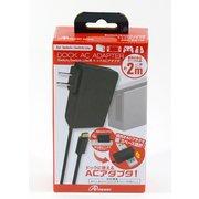 ANS-SW110 [Nintendo Switch 用 ドックACアダプター]
