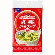 丸鶏がらスープ 5g×5本 25g