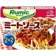 「Rumic」ミートソース用 69g