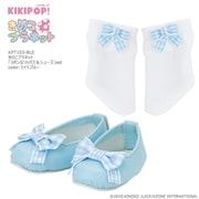 KIKIPOP!用 きのこプラネット リボンなソックス&シューズ セット ライトブルー [フィギュアアクセサリ]