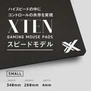 P-SHS-AA-X [XTEN GAMING MOUSE PAD HARD/SPEED]