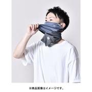 冷感マスク フリーサイズ グレイ COOL FACE MASK ST7899 004 GRAY [アウトドア マスク]