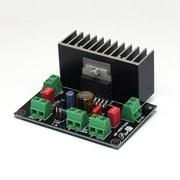 WP-AMP7266 [高音質アナログアンプ基板完成品]